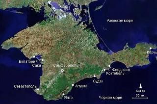 Осторв Крым