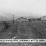 4ммг Тути Казармы и Столовая
