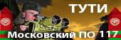 TUTI_log
