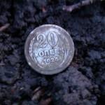 Монеты MG-studio.su