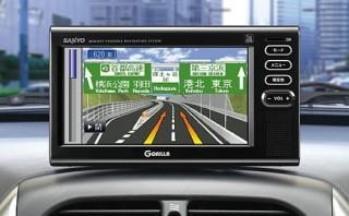 GPS003