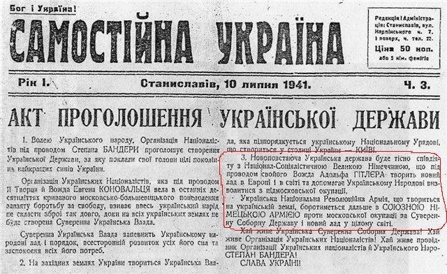 samostiina_ykraina1