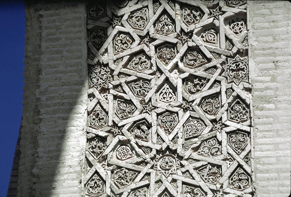 1960_afghanistan_024