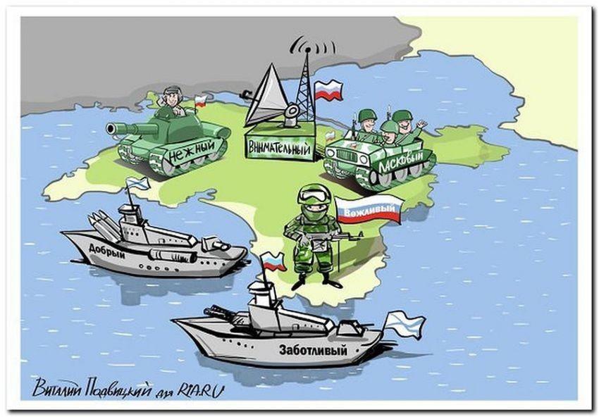 Geopolitics 013