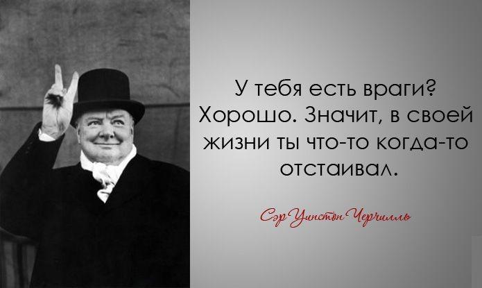 Churchill001