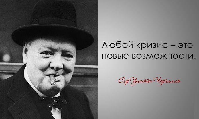 Churchill002