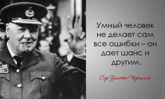 Churchill003