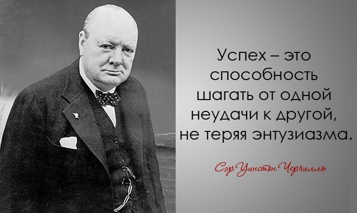 Churchill005