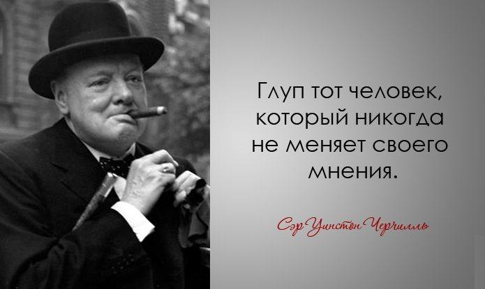 Churchill006