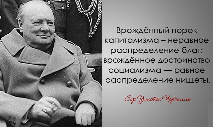 Churchill007