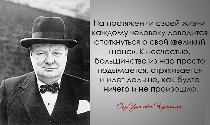 Churchill010