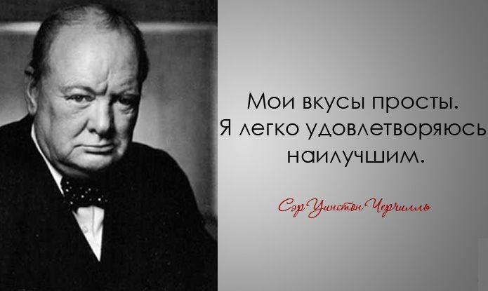 Churchill012