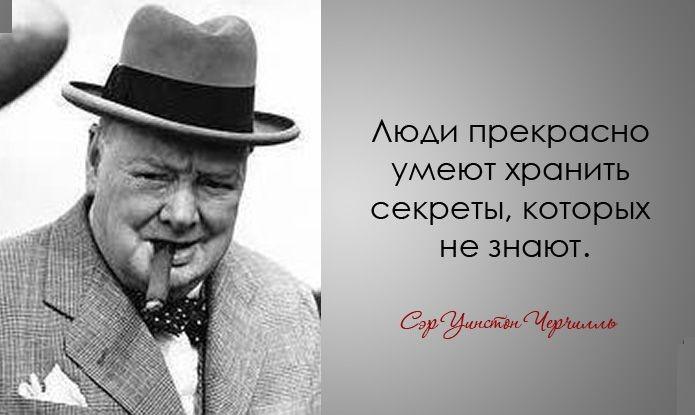 Churchill013