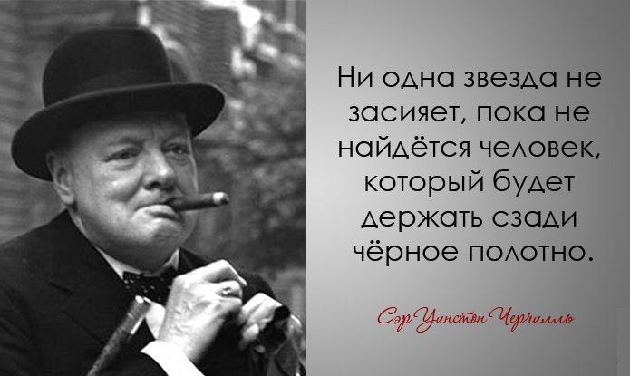 Churchill014