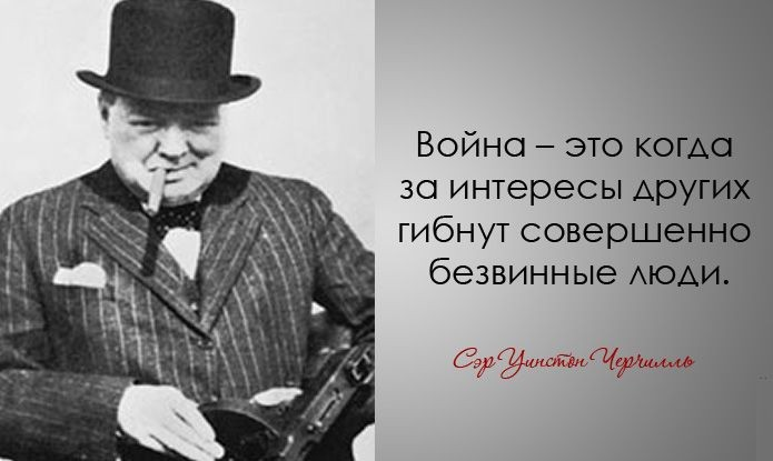 Churchill015
