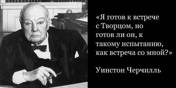 Churchill030