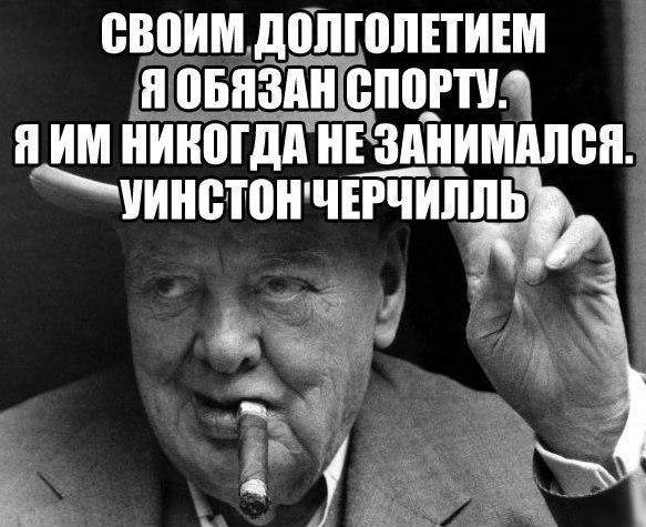 Churchill031