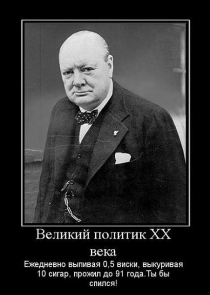 Churchill032