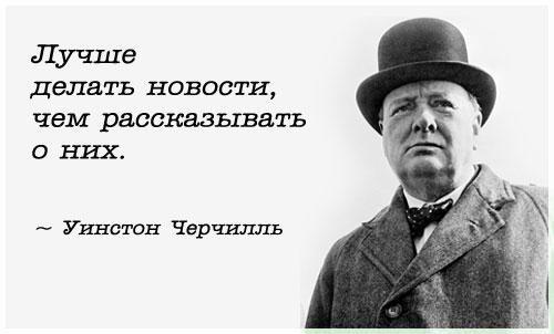 Churchill033