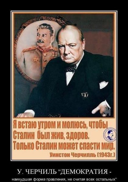 Churchill035