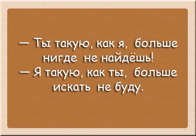 08_032015_2