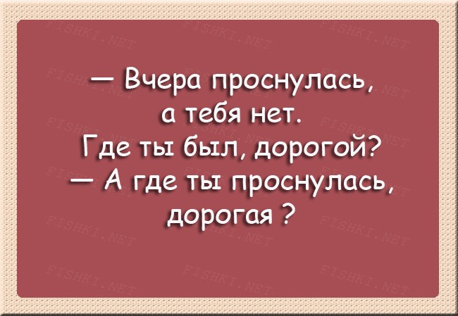 08_032015_3