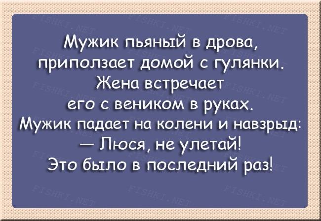 08_032015_4