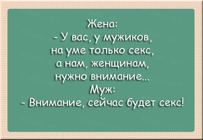 09_032015_1