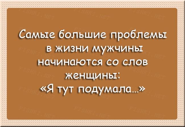 09_032015_2
