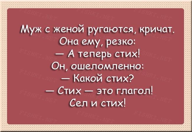 09_032015_3
