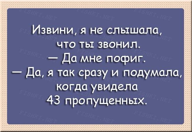 09_032015_4