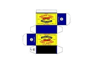 Pattern for printing boxes - Matchbox MB 11 Шаблон для печати коробочек
