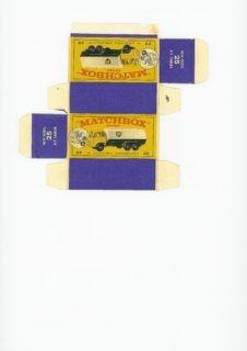 Pattern for printing boxes - Matchbox MB 25 Шаблон для печати коробочек