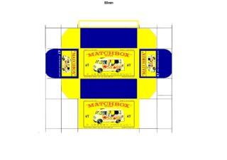 Pattern for printing boxes - Matchbox MB 47 Шаблон для печати коробочек