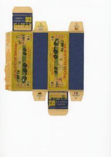 Pattern for printing boxes - Matchbox Major Packs-M1 Шаблон для печати коробочек
