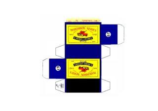 Pattern for printing boxes - Matchbox MB 67 Шаблон для печати коробочек
