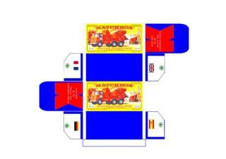 Pattern for printing boxes - Matchbox «King Size series» K-13 Шаблон для печати коробочек