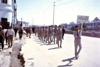 أفغانستان Afghanistan Афганистан Тути Tuti MG-studio