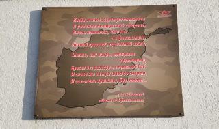 Остров Слёз, Минск, Беларусь, 4 ММГ Тути, Афганистан, Пограничные войска, Гаврилюк Михаил