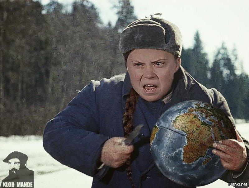 Грета Тунберг - Greta Thunberg