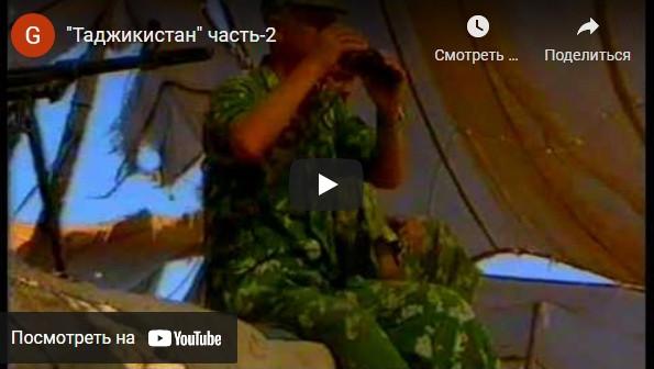 Плетнёв Валерий Гаврилович
