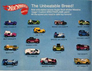 Hot Wheels - Kataloge 1971